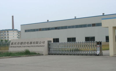 Chongqing Dejia Electric Co., Ltd.